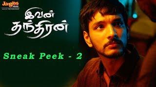 Ivan Thanthiran - Sneak Peek 2 | Gautham Karthik | Shradha Srinath | R.Kannan | S.S.Thaman