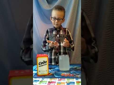 Эксперименты для детей. Как легко очистить серебро содой.