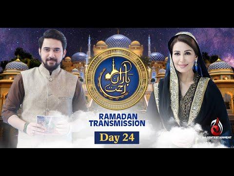24th Ramzan   Baran-e-Rehmat   Iftar Transmission 2021 with Reema Khan and Farhan Ali Waris