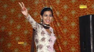 Haryanvi New | Ghungat Ki Oat Me | Haryanvi Song 2018 | Trimurti