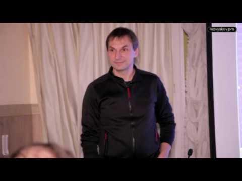 Трейдер Александр Резвяков - Анализ графиков.