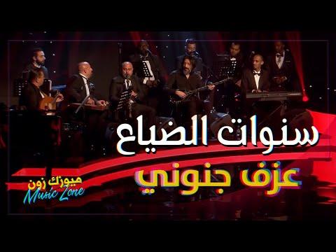 MUSIC SANAWAT ADAYA3 TÉLÉCHARGER