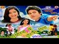 pardhanwa ke chhotki dhiya bhojpuri hit song 2018   Singer  Shahjade  Sugriv shah