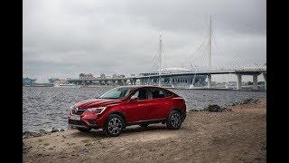 Renault Arkana тест драйв