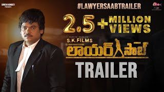 Vakeel Saab Trailer Pawan Kalyan | Lawyer Saab | India's First Ever Cover Trailer |Shakalaka Shankar Image