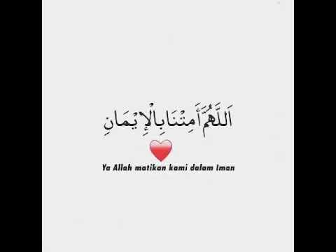 doa iman