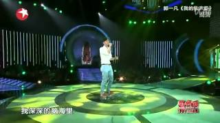 【the Voice of China】Evan Guo - You exist in my song  郭一凡-我的歌聲里
