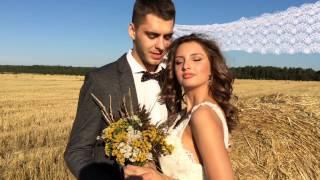 ЭКО Свадьба (Поле, Стиль Рустик)