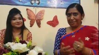 Haal Cherona Bondhu - আলাপচারিতা...