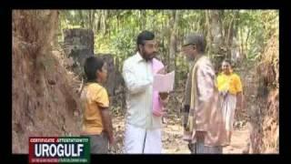 Oru Tea spoon veetham 3 neram - a Telefilm by Salam Kodiyathur