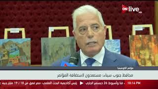 محافظ جنوب سيناء: مستعدون لاستضافة مؤتمر الكوميسا
