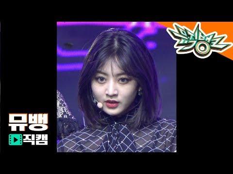 팬시(FANCY) - TWICE(트와이스) 지효 / 190503 뮤직뱅크 직캠(4K)