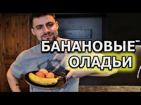 Творожные пироги рецепты с фото на Поварру 136