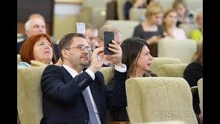 Реализацию проекта «Цифровой университет+» обсудили в ГрГУ имени Янки Купалы