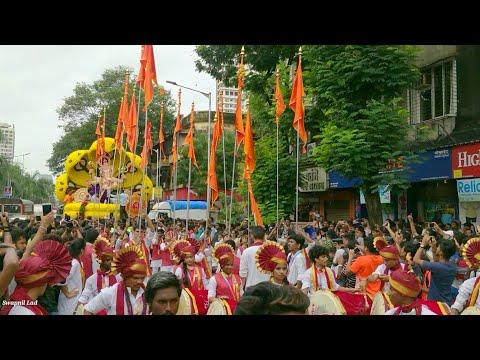 Abhyuday Nagar Cha Raja  Aagman Sohala 2018 Performance Baji Dhol Tasha Pathak Mumbai
