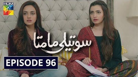 Soteli Maamta Episode 96 HUM TV Drama 29 June 2020