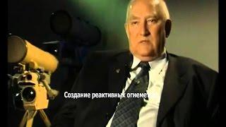 Создание реактивных огнеметов!. оружие смотреть онлайн, стрелковое оружие россии видео.
