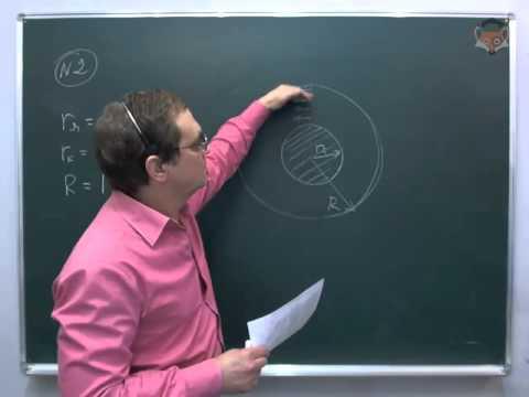 Видеоуроки по физике 11 класс олимпиада