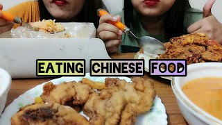 Eating Chinese Food *fried rice, fried chicken, chicken thai soup & chicken sizzling*||eating show