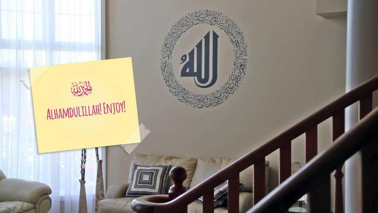 Applying your Zama Designs Islamic Wall Art Decal/ - YouTube