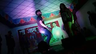 Latest Bhojpuri Hot Arkestra Dance 2018 New Best Bhojpuri Hit Song