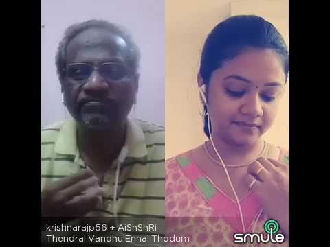 Thendral vanthu ennai thodum - Whistling by Krishnaraj & Vocal by Ms. Aishshri