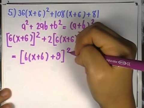 เลขกระทรวง เพิ่มเติม ม.2 เล่ม2 : แบบฝึกหัด1.3ข ข้อ01