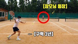 테니스 구력 3년이면 얼마나 잘 칠 수 있을까? (0교…