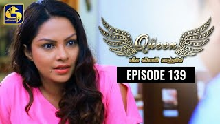 Queen Episode 139 || ''ක්වීන්'' ||  18th February 2020 Thumbnail
