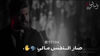 ربي رزقني فد عشك😘محمود الغياث مع الكلمات