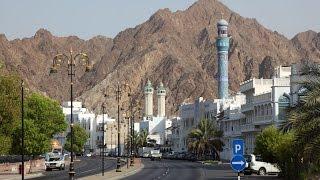 ATV Turne, Oman, 1-ci hisse, Masqat, Məsqət,