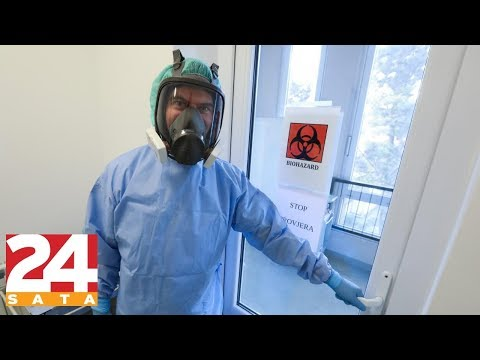 Korona Virus U Hrvatskoj!