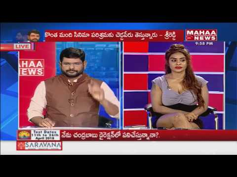 No Film Offers In Tollywood Without Sleeping with Producer And Directors | Mahaa News