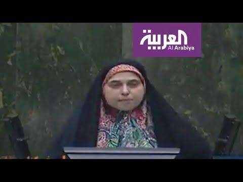 برلمانية إيرانية تنتقد أداء الحكومة وغياب عدالة القضاء  - نشر قبل 5 ساعة