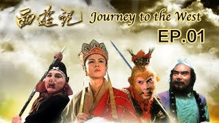 Journey to the West ep. 01 The Monkey King is born 《西游记》第1集 猴王问世(主演:六小龄童、迟重瑞) | CCTV电视剧