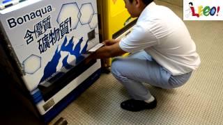 Publication Date: 2013-09-25 | Video Title: 港澳信義會慕德中學學生會候選內閣 LEGO 福利宣傳片段