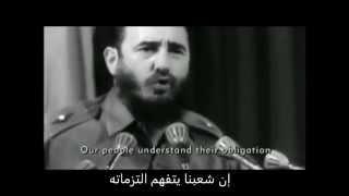 فيديو قديم لكاسترو يعلن فيه دعم حركات التحرر