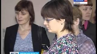 В Кирове начал работу педагогический конвент(ГТРК Вятка)