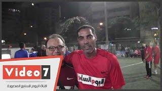 """نجوم الفن والرياضة والإعلام فى ختام الدورة الرمضانية لـ""""اليوم السابع"""""""