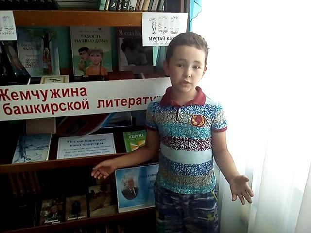 Изображение предпросмотра прочтения – АльфирНагаев читает произведение «О березовом листе» (Карим Мустай)