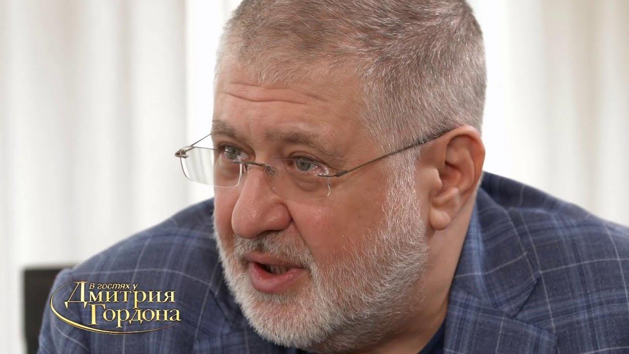Коломойский: Порошенко отправил моряков в Керченский пролив погибать