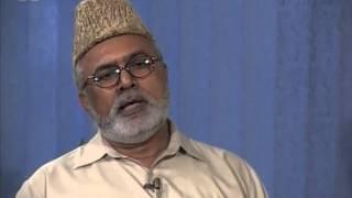 Ramazan-ul-Mubarak in the light of Fiqah - Program 3 (Urdu)