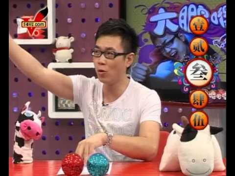 大鹏嘚吧嘚第240期: 王菲管彤是同学