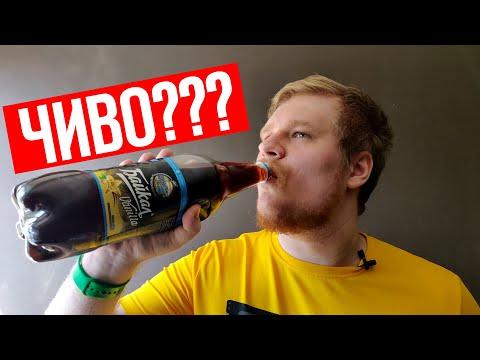 Новинка: Байкал ваниль и Baikal Cherry!