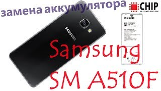 Samsung almashtirish uchun batareya A510F, ta'mirlash Samsung SM SM A510F