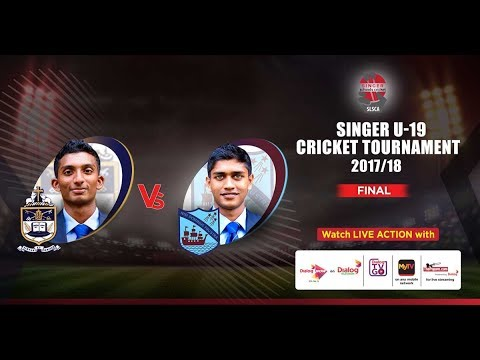 St. Peter's College vs Richmond College – Singer U19 Limited Overs Tournament – Final