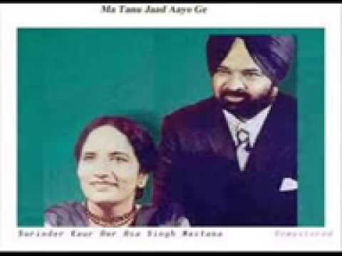Tenu Milne Da Cha Mahiya Asa Singh Mastana Surinder Kaur. - YouTube.mp4