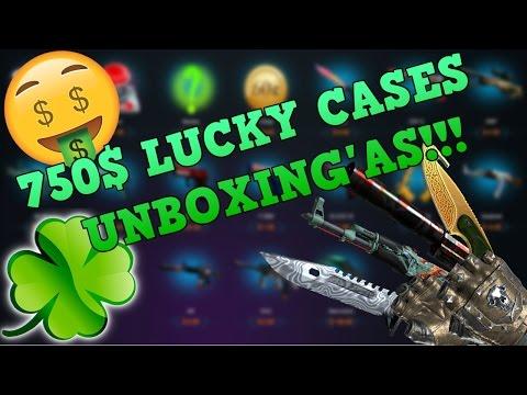PATS GERIAUSIAS MANO UNBOXINGAS! :O [lucky-cases.com]