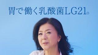 日本を代表する女優として知られている薬師丸ひろ子が「さ、行ってこい...