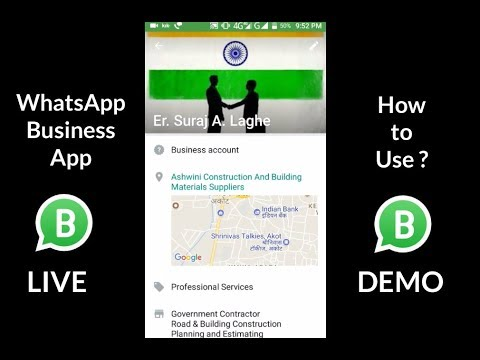Difference between WhatsApp Business App and Normal WhatsApp App
